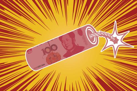 yuan bomb.png